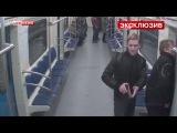 Святые из метро